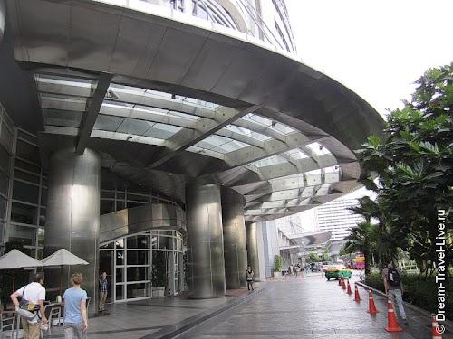 Отель Centara Grand
