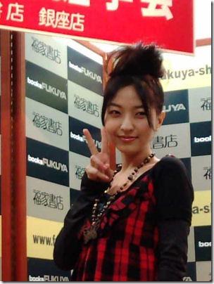 Hirata_Yuka_2009