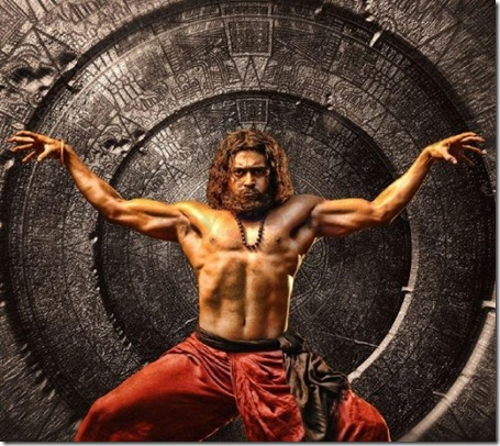 7am-Arivu movie poster8