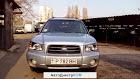 продам авто Subaru Forester Forester II