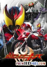 Kamen Rider 18: Kiva