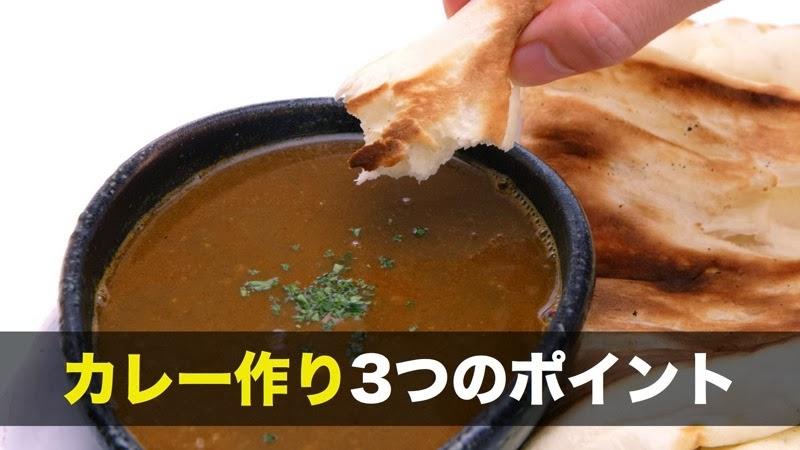 CURRY001