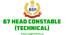 BSF Head Constable 67 Vacancies