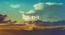 Kaze Tachinu - ED1 - Large 06