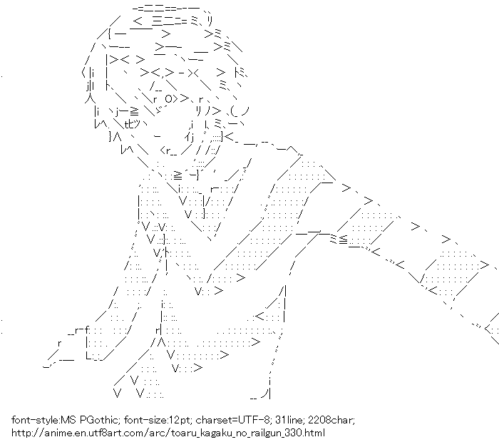 Toaru kagaku no railgun,Accelerator