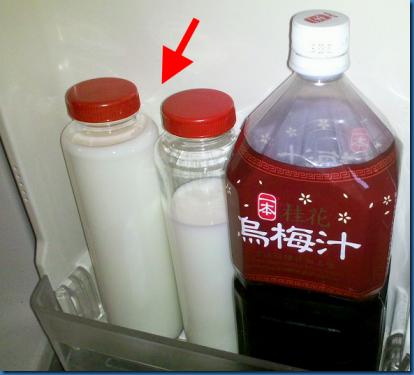 Circular Bottle