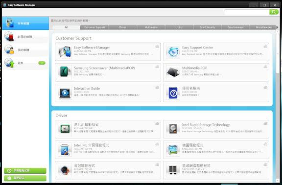 nbsoft11.jpg