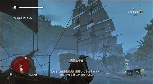 Assassin's Creed® IV Black Flag™2014-4-24-17-15-20