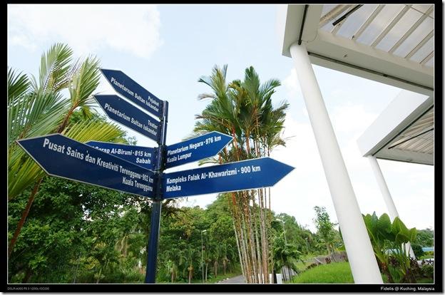 Kuching 158
