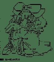 雛苺 兎 ぬいぐるみ(ローゼンメイデン)