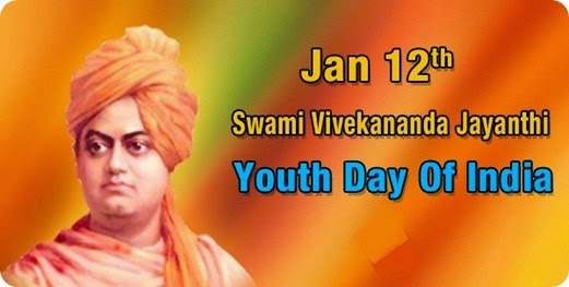youth day india