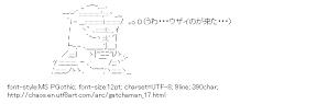 [AA]Galactor (Science Ninja Team Gatchaman)