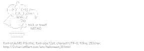 [AA]Halloween