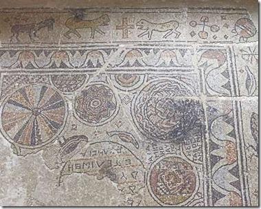 lod-mosaic-haaretz