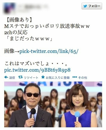 Twitter-spam-variation03.jpg