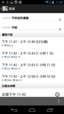 Hong Kong Android-09