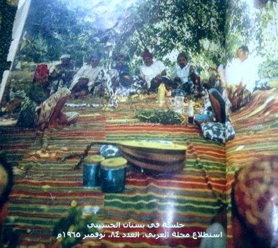 مجلة العربي ــ الحسيني2
