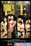 Trai Bao