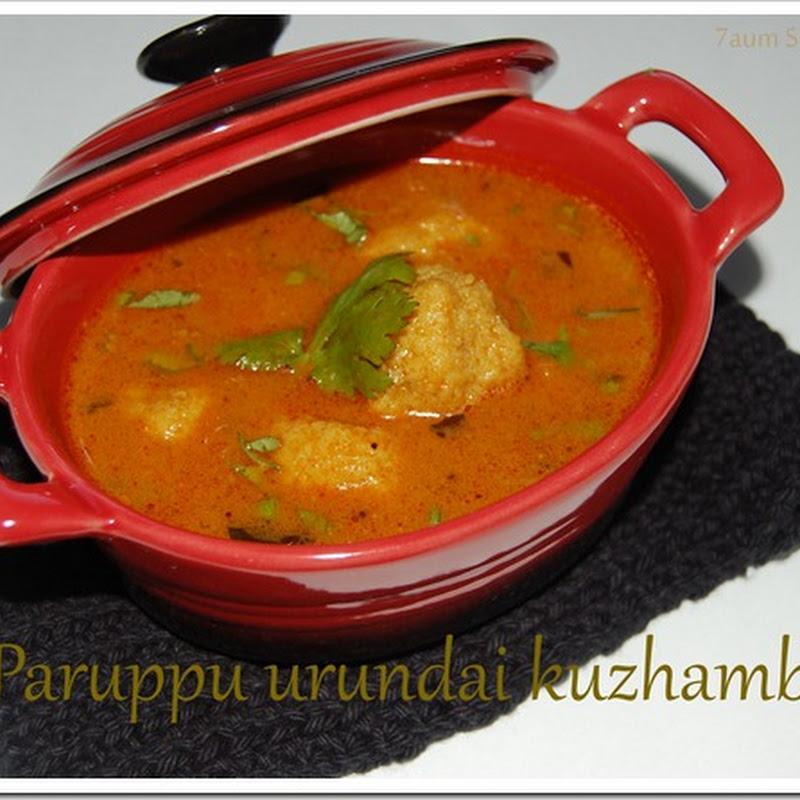 Paruppu urundai kuzhambu / பருப்பு உருண்டை குழம்பு