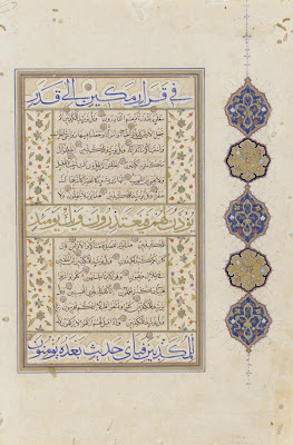 Folio from a Koran | Origin:  Turkey | Period: 2nd half of 16th century  Ottoman period | Details:  Not Available | Type: Opaque watercolor, ink and gold on paper | Size: H: 35.7  W: 23.7  cm | Museum Code: S1986.80 | Photograph and description taken from Freer and the Sackler (Smithsonian) Museums.