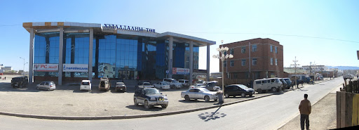 Main street Dalanzadgad