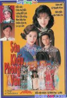 Sân Khấu Phong Vân - A Stage of Turbulence