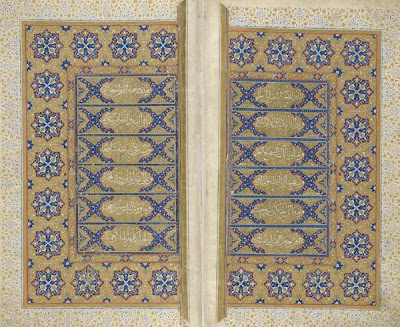 The Koran | Origin:  Iran | Period: 1598  Safavid period | Details:  Not Available | Type: Ink, opaque watercolor and gold on paper | Size: H: 42.0  W: 27.3   D: 54.0  cm | Museum Code: F1932.65 | Photograph and description taken from Freer and the Sackler (Smithsonian) Museums.