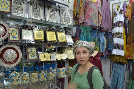Souvenirs in Amman