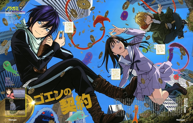 Noragami_Anime