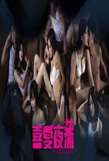 Lan Quế Phường :Phần 1 - Lan Kwai Fong :Season 1