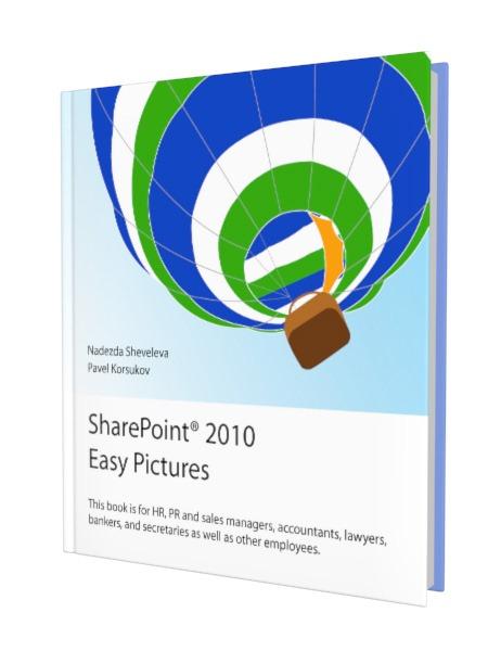 [big_SharePointEasyPictures2010%255B4%255D.jpg]