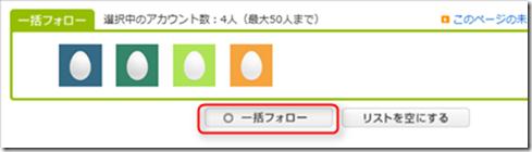 2013-03-22_21h45_11