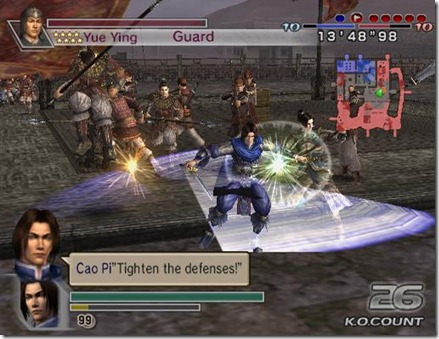 Dynasty_Warriors_5_Empires_(PS2)_001