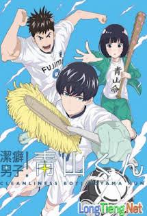 Thiên Tài Sạch Sẽ - Cleanliness Boy! Aoyama-kun