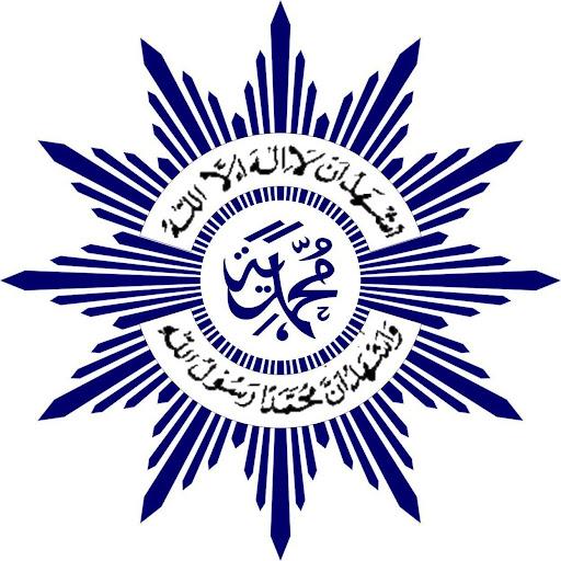 Logo Sd Muhammadiyah