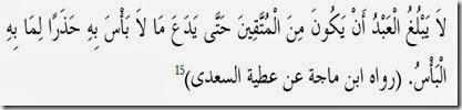 hadits_taqwa03