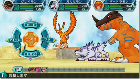 Download Digimon Adventure JPN PSP Games