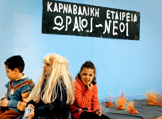 Οι σημερινές εκδηλώσεις στο Ληξούρι (25-2-2012)