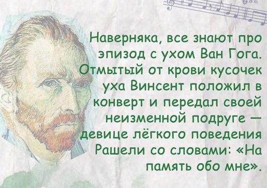 1358503183_prichudi_04