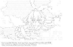 [AA]島風 (艦隊これくしょん)