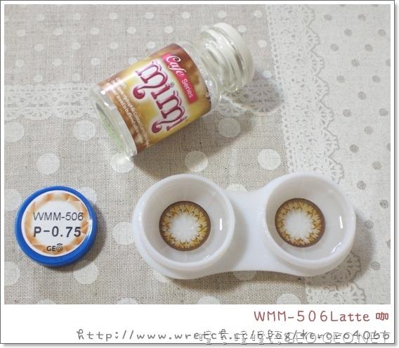 GEO隱形眼鏡WMM-506Latte咖