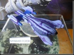MINBARI FLYER (PIC 2)