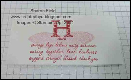 step 16 strength and hope stamping
