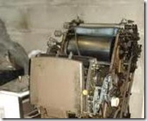 mesin offset Gestetner