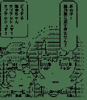 園田海未 & 南ことり (ラブライブ!)