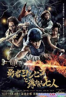 Anh Hùng Yoshihiko Và Bảy Người Hướng Dẫn - Yuusha Yoshihiko To Michibikareshi Shichinin