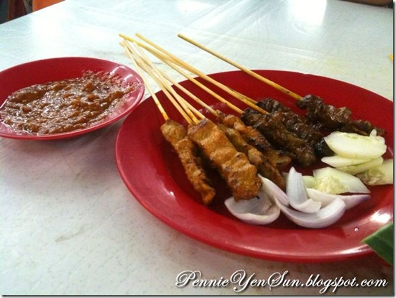 Pork and Mutton Satay