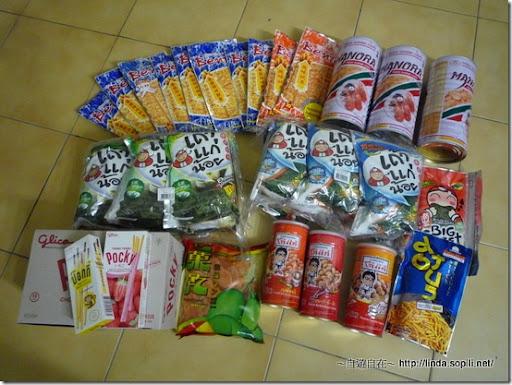 泰國零食戰利品
