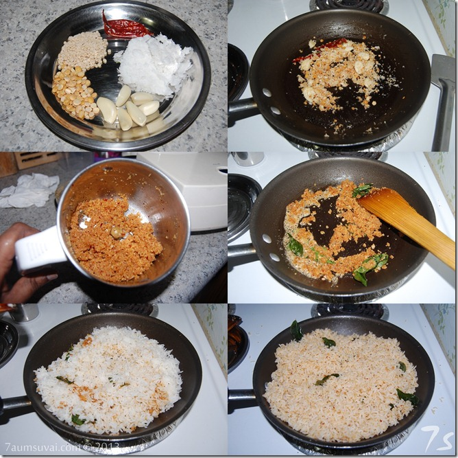 Garlic rice process