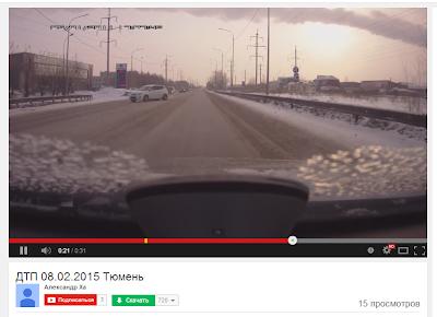 2015-02-08 20-30-52 Скриншот экрана.png